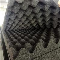 高密度波浪海绵 批发黑色波浪棉 工具箱内部缓冲海绵