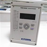 国电南自PSL646U微机保护装置