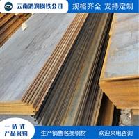 毕节薄壁钢板批发 Q355B板材 建筑板材