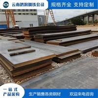 贵州钢板厂家 板材批发价格 Q235B钢板
