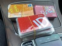 北京宣武回收超市购物卡正规平台