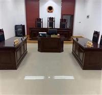 AZY-SPT-03型审判台 法官台