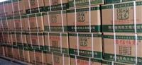 山東省德州市銷售帕克化學泥漿粉