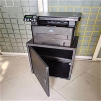 鄭東新區康平路打印機維修