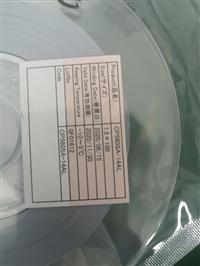 佛山回收ACF胶 回收索尼ACF胶型号:CP3583M