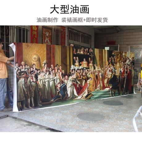 江苏大型油画定制 南京新视角优质供应R1高端人物油画