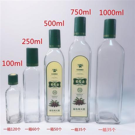 綠色方形香油瓶核桃油玻璃瓶