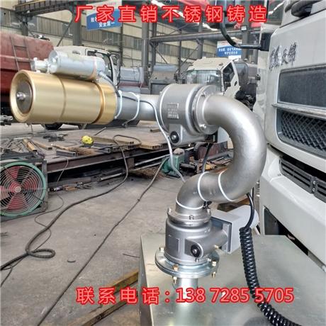 前置電動水炮新一代路面沖洗神器 灑水車電動灑水炮電動灑水炮廠