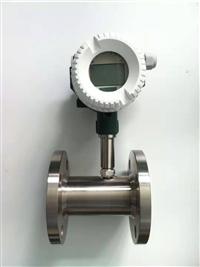 DN125管道式涡轮流量计 液体DN125涡轮流量计