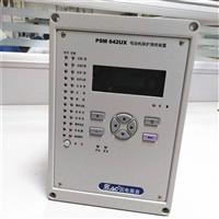 国电南自PSL646U光纤差动保护装置带调试
