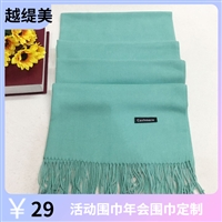 年会围巾 厂家直供来图定做年会围巾 定做年会围巾