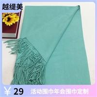 年会围巾定制年会围巾 来图定制年会围巾厂家直供