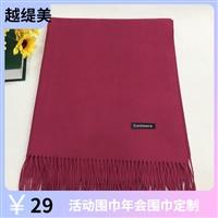 活动围巾 定做活动围巾 活动围巾定制 来图定制厂家直供 活动围巾