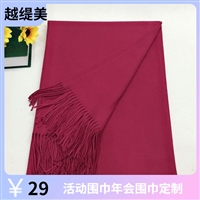 活动围 巾定做logo 年会聚会围巾 来样图定制厂家直供活动围巾