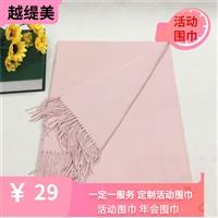 活动围巾来图定做 活动围巾定制颜色可选择 定做活动围巾