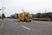 100千瓦应急电源车、中国移动通信电源车、供电发电车厂家