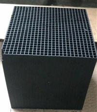 蜂窝活性炭 废气吸附 蜂窝活性炭 耐水蜂窝活性炭 厂家供应批发
