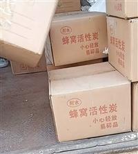 环保型蜂窝活性炭 污水处理 耐水蜂窝活性炭厂家批发零售