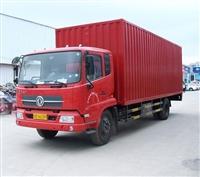 上海到雅安冷链运输公司多少钱