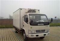 上海到丽江冷冻运输公司上门提货