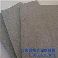 温州15mm纤维水泥板价格信息
