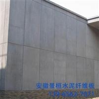 温州25mm纤维水泥板新型轻型