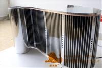 碳星科技集中供暖石墨烯电热膜