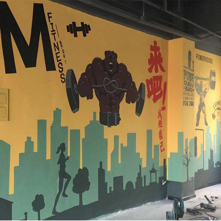 江阴健身房墙绘J1 扬州镇江上门涂鸦彩绘 超漂亮