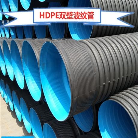 新乡双壁波纹管 小区排污波纹管 塑料波纹管 厂家