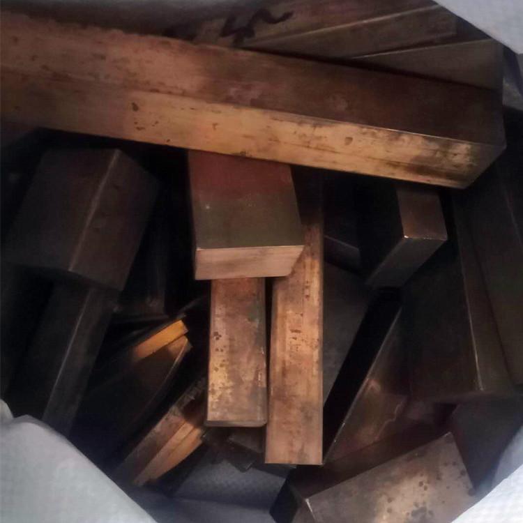 东莞市 厚街回收废磷铜行情 高价废铍铜块回收