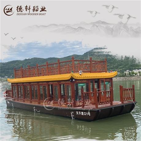 重庆民间表演中式观光船可回收利用