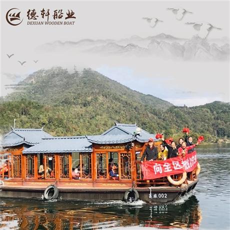 四川巴中特色小镇专用德轩木质旅游船有现货