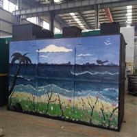 成都污水处理设备,恒净源环保污水处理设备,出水达标欢迎咨询