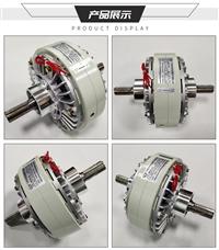厂家直销双轴磁粉离合器