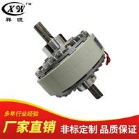 双轴磁粉离合器0.6-40KG磁粉离合器