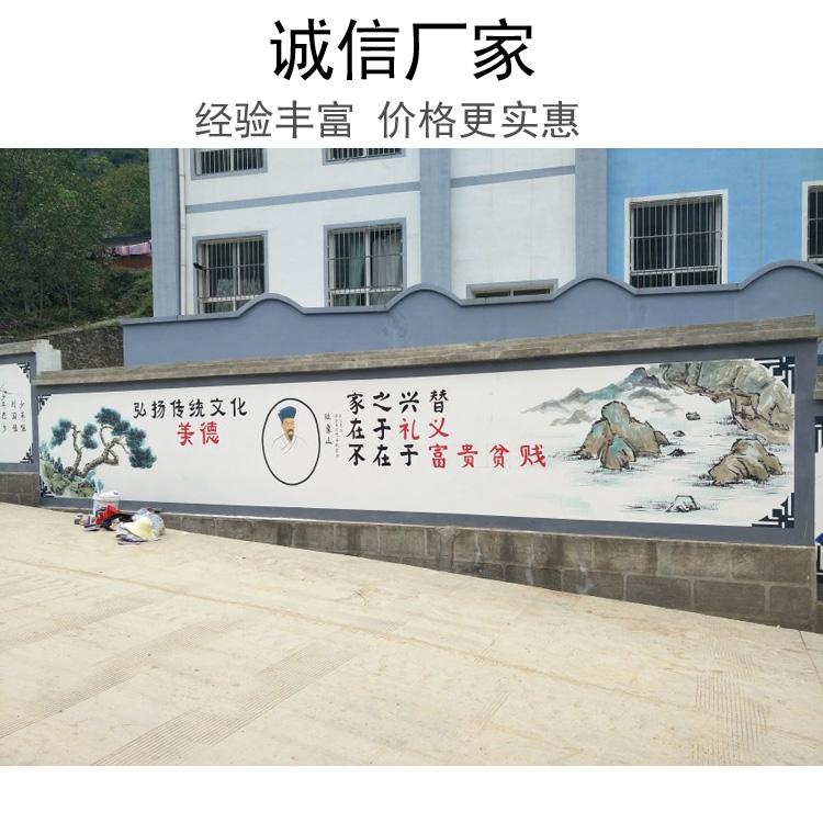 长副文化墙涂鸦 大面积室外墙彩绘 南京创意文化墙彩绘