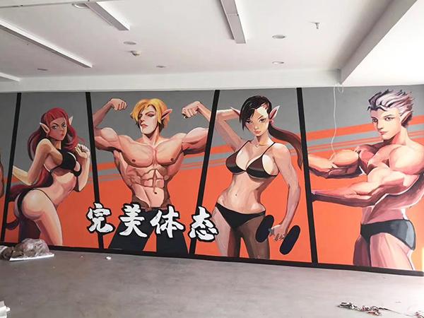 上海墙绘A 3D立体健身房背景墙墙绘A1 诚信厂家
