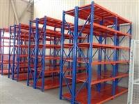 無錫BG真人和AG真人貨架  重型貨架源頭廠家   免費上門測量設計    送安裝