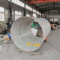 耐高温不锈钢风管 大口径直筒加工