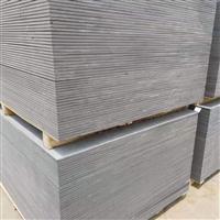 温州纤维水泥板操作简单