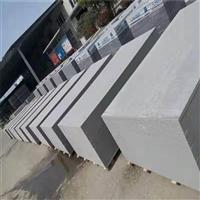温州纤维水泥板出厂价格