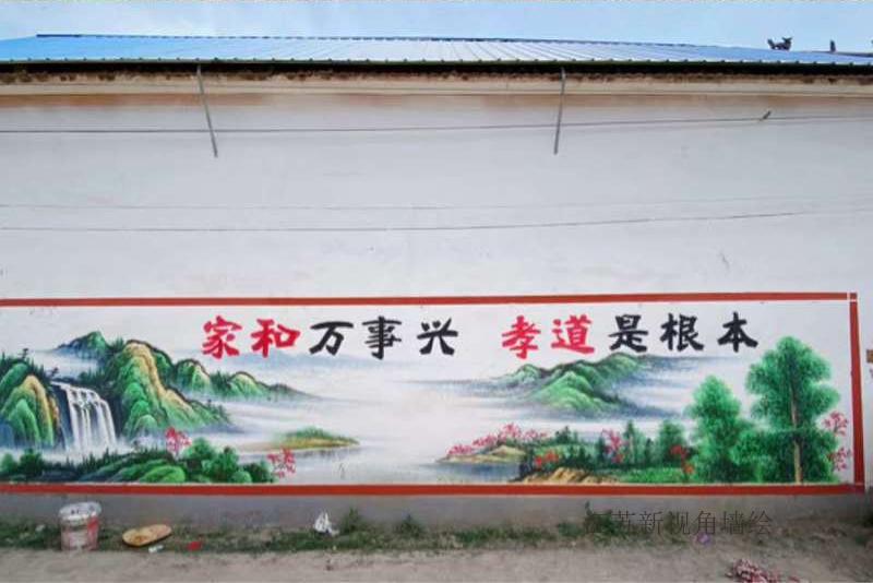 社区文化墙价格 江苏文化墙彩绘公司 扬州常州可写大字