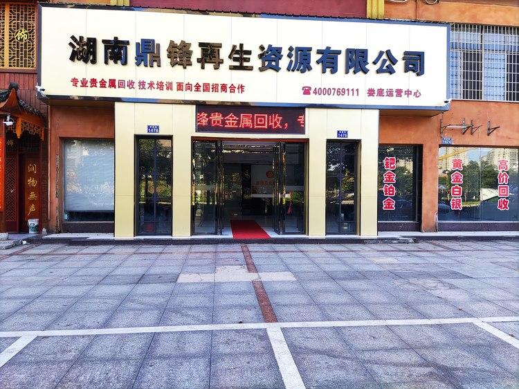 承德铌铁回收 广东省铌铁回收