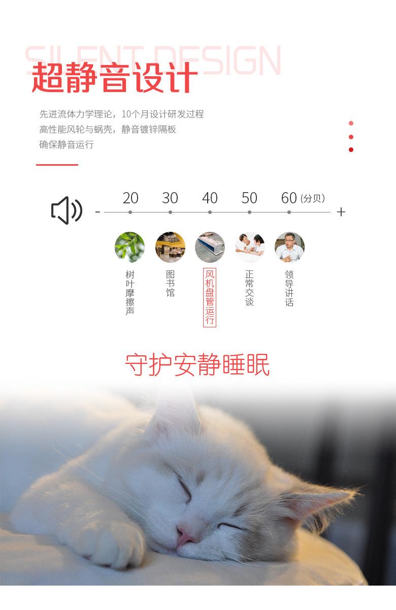 圳泽厂家  支持定制 卡式风机盘管