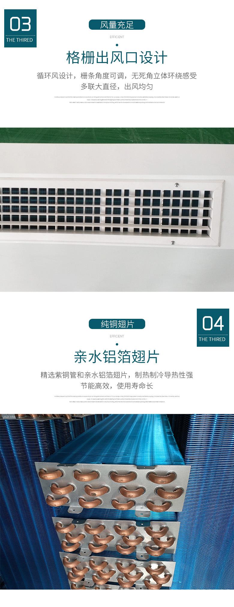 冷暖水空调风机盘管 立式明装风机盘管厂家