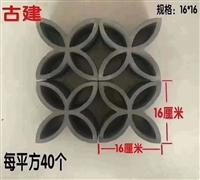 上海青瓦 仿古小青瓦  廠家批發價格
