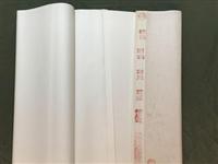 黄浦区宣纸回收、整刀宣纸上门收购