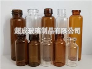河北超成管制玻璃瓶生產供應商