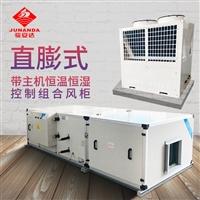 配套组合风柜G-3.5ZKD六排管带初中效直膨式新风风柜定制