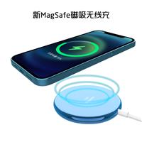 现货 iphone12无线充 金属magsafe 苹果12磁吸无线充电器
